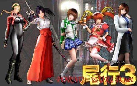Сборник мини игр (506 игр) (2008)